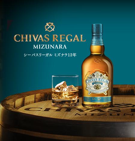 chivas-regal-mizunara-nhat
