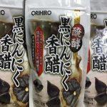 Tỏi đen Orihiro của Nhật Bản có tốt không-1