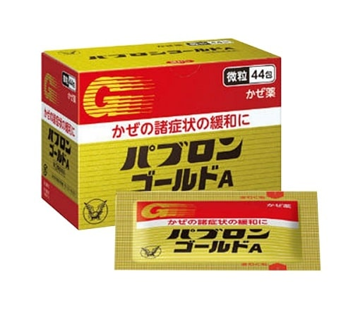 Thuốc cảm cúm Nhật Bản tốt nhất-3