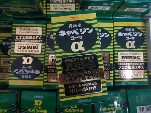 Thuốc dạ dày Kowa 300v giá bao nhiêu-3