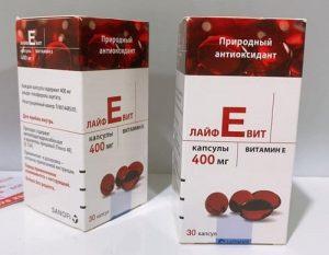 Vitamin E đỏ của Nga có tốt không?-1